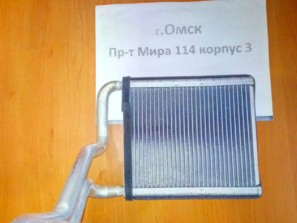 радиатор печки киа сид омск