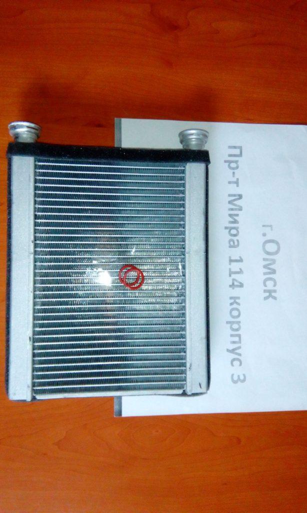радиатор печки тойота камри омск