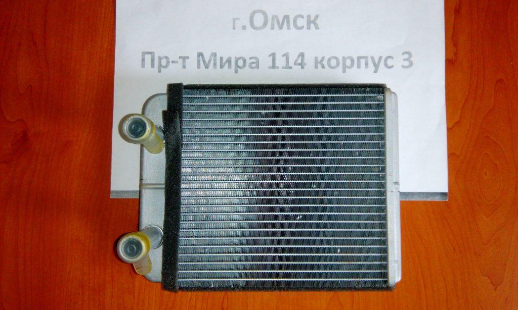 радиатор печки киа спектра омск
