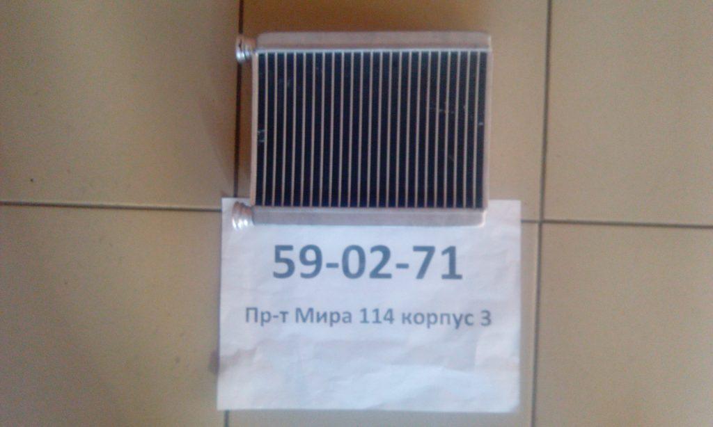 радиатор печки тойота ипсум омск