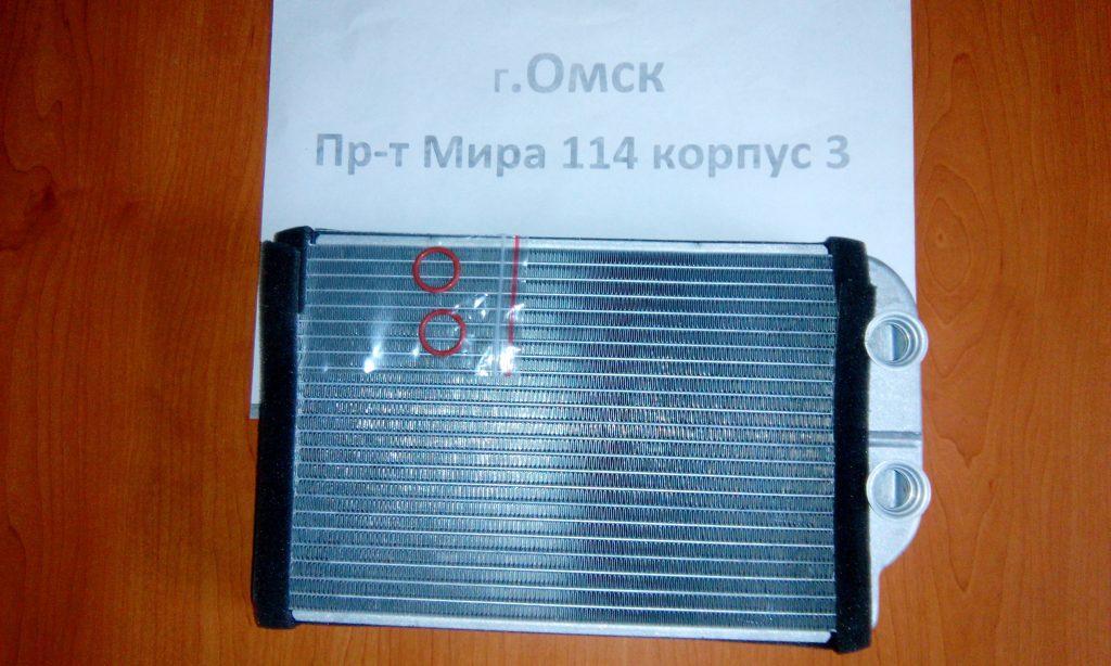 радиатор печки тойота камри грация омск