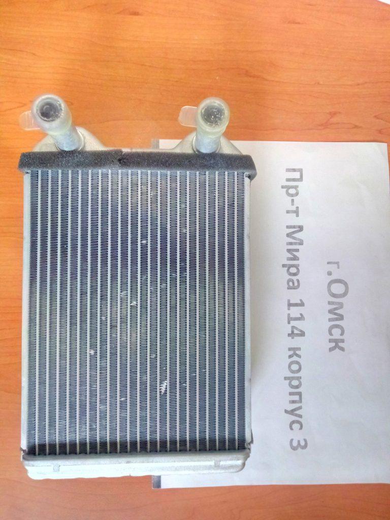 радиатор печки тойота лэнд крузер 80 омск
